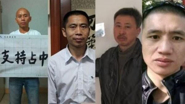 中國廣州4名維權人士(由左至右:謝文飛、張聖雨、王默、梁勤輝)挺香港佔中,被中國當局控煽動國家判1年半至4年半。(圖擷自網路)