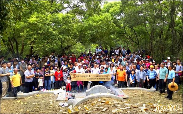 江氏家族在古清明掃墓,今年共有500多人出席。(記者張菁雅攝)