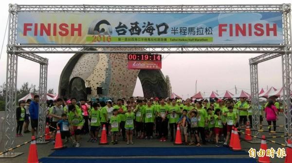 台西海口半程馬拉松,是台西鄉的第一次。(記者鄭旭凱攝)