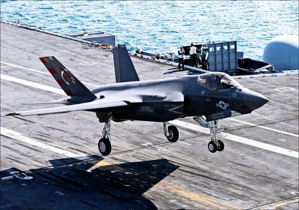 美國F35匿蹤戰機(美聯社檔案照)