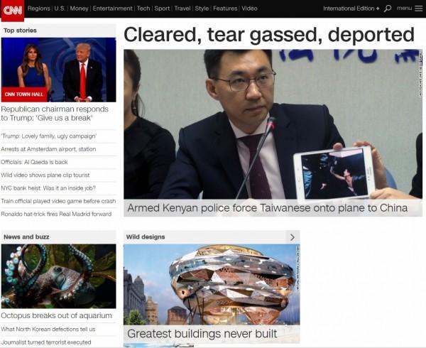 45名涉及肯亞詐騙案的台灣人,於近日陸續傳出遭中國強行擄走,引發國際關注,《CNN》13日針對此事的報導被置於網頁頭版。(圖擷自CNN網站)