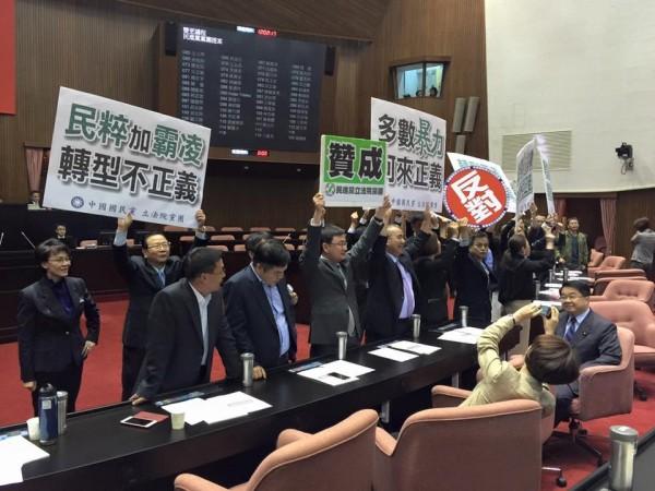 過去身為國會多數的國民黨,今日首度在會場舉出「反對多數暴力」的牌子,王定宇拍照記錄,並表示:「台灣史上的重要一刻。」(圖擷取自王定宇臉書粉絲專頁)