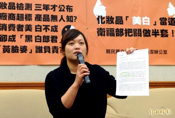 親民黨立委陳怡潔針對《刑法》第339-4條提案修改,加重電信詐騙的刑罰。(資料照,記者朱沛雄攝)