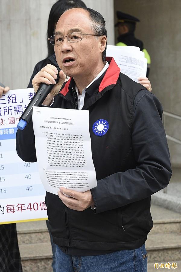 國民黨蔣乃辛也提出類似的修改草案。(資料照,記者陳志曲攝)