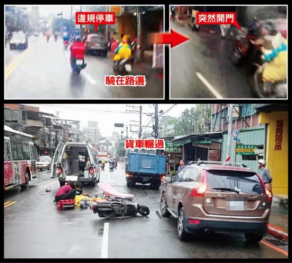 林女(黃雨衣者)載著姪女騎在路邊,高男突打開車門,林女閃避不及撞上倒地又遭後方貨車輾過不治。(記者余衡翻攝)