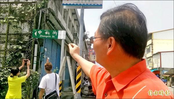 有別於一般的制式路牌,池上鄉新命名的中新街率先換上由在地書法家蕭春生書寫的路牌。(記者王秀亭攝)
