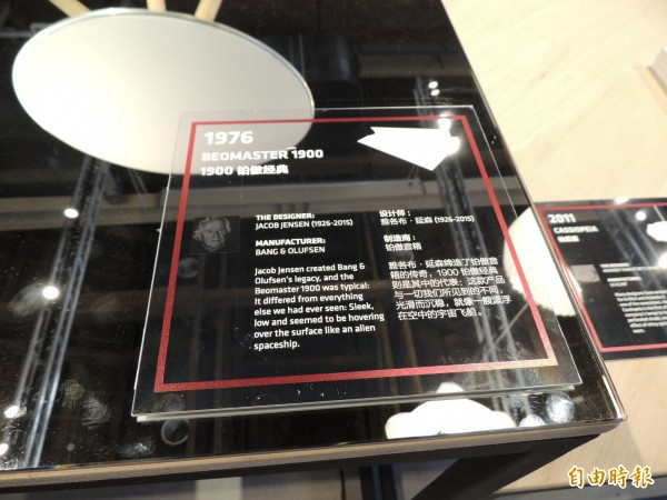 2016台灣文博會丹麥館的說明牌皆採簡體中文,被踢爆後已全部撤除。(記者楊媛婷攝)