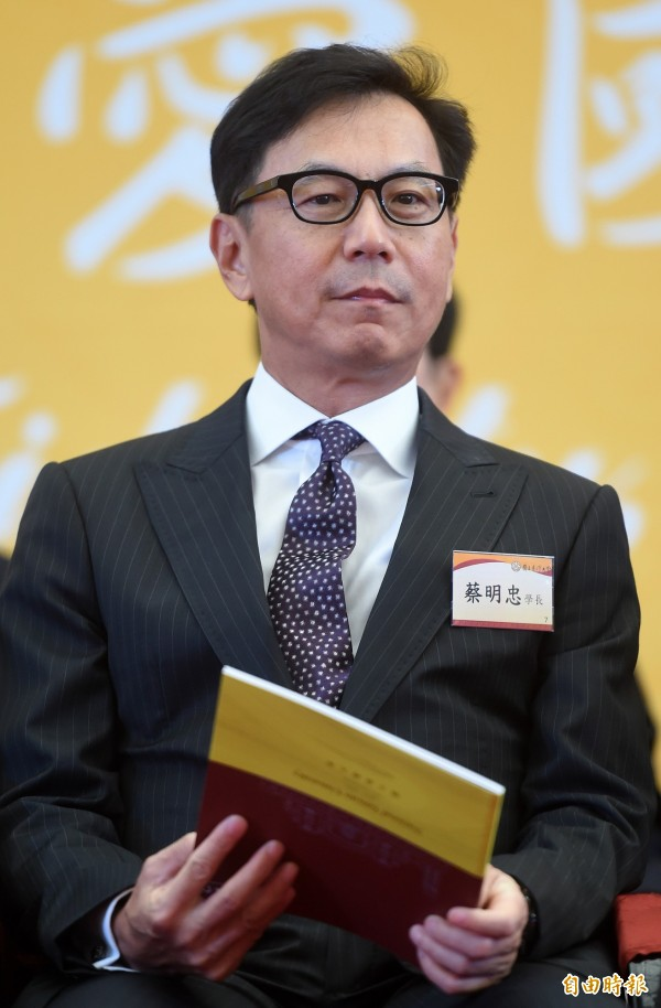 有知情人士透露,富邦金控董事長蔡明忠在年初就曾向柯文哲表達接手意願。(資料照,記者簡榮豐攝)