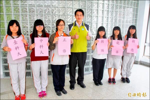 技職繁星放榜,暨大附中錄取10人,其中莊凱晴(左一)錄取台科大。(記者佟振國攝)
