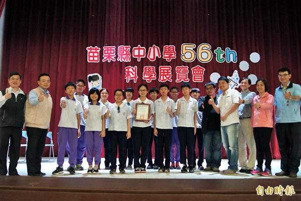 頭份國小於全縣國中小科展中,榮獲國中組學校團體獎第一名。(記者彭健禮攝)
