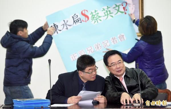 前立委蔡正元(前右)及邱毅(前左)以「正毅兄弟」名義在立法院多次召開記者會,指控蔡英文家族。記者會,出示多份照片及文件,直指民進黨總(資料照,記者羅沛德攝)