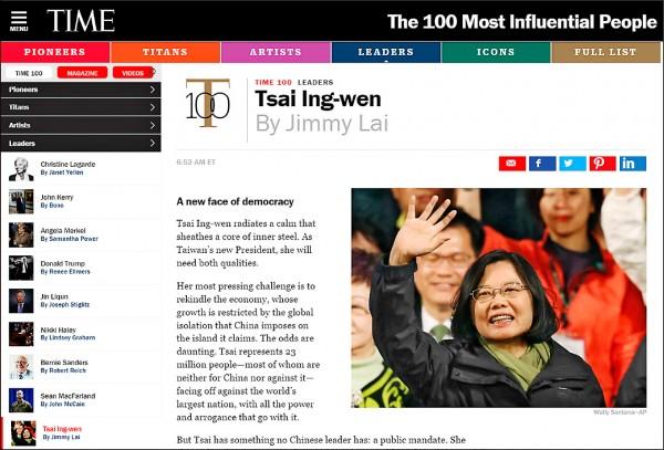 台灣總統當選人蔡英文獲選為美國「時代」雜誌今年全球一百名最具影響力人物。時代網站21日刊登以「民主新面孔」為題的蔡英文人物介紹。(取自時代官網)