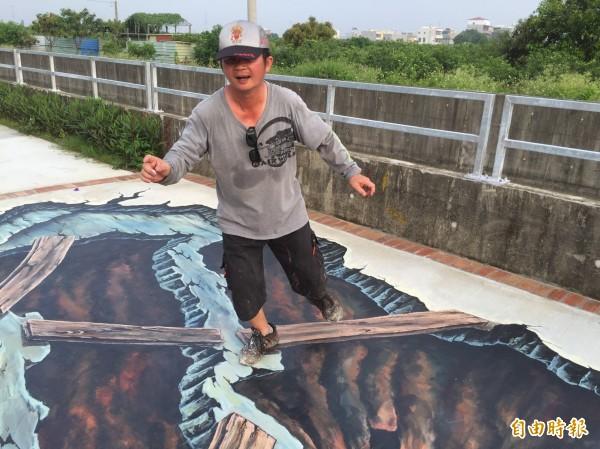 麻豆水圳步道,也有3D彩繪圖。(記者楊金城攝)