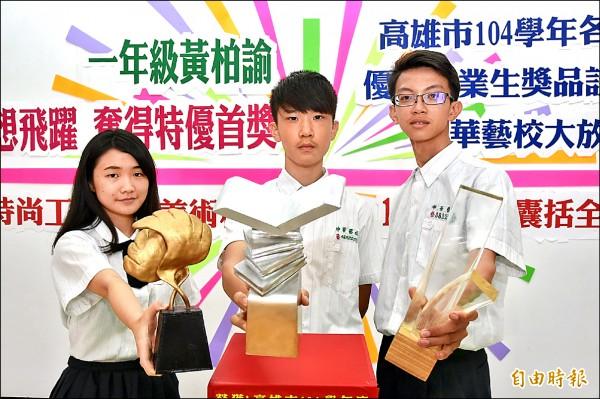 黃柏諭(中)設計的「夢想飛躍」獎座,勇奪特優第一名,將成為今年高雄各級學校優秀畢業生獎座。(記者張忠義攝)