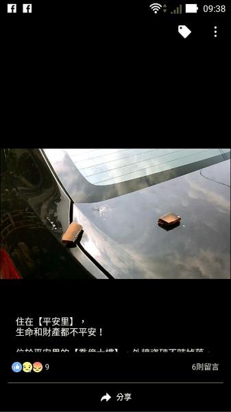 通霄鎮某公寓大樓磁磚剝落砸中車子,引發賠償糾紛。(擷取自「通霄人(讚)出來」)