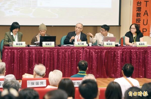 台灣教授協會在今日舉辦「轉型正義與法律」學術研討會。(記者廖振輝攝)