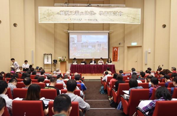 台灣教授協會23日舉辦「轉型正義與法律」學術研討會。(記者廖振輝攝)