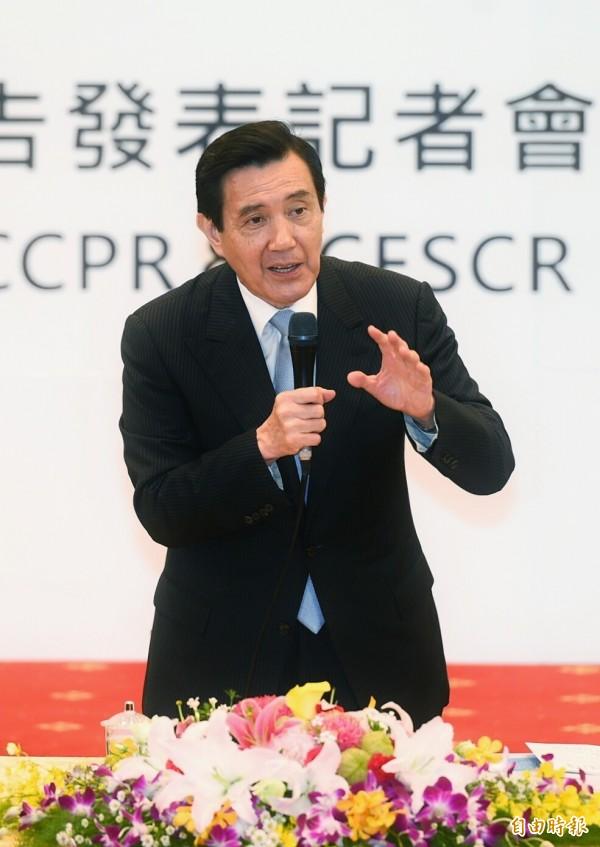 馬英九總統25日出席《公民與政治權利國際公約》與《經濟社會文化權利國際公約》第二次國家報告發表記者會。(記者張嘉明攝)
