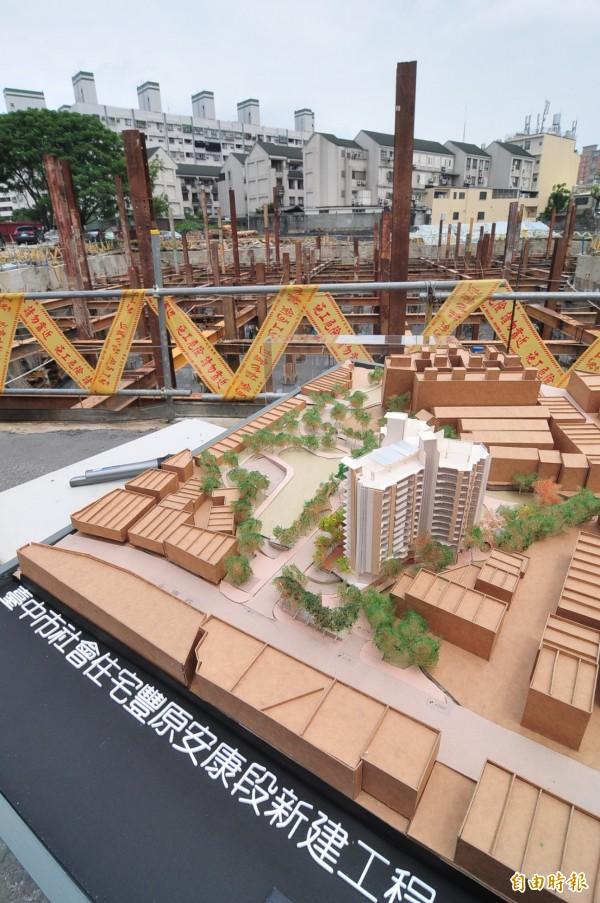 社會住宅豐原區安康段工程目前已完成筏基基礎版混凝土澆置,進度超前。(記者李忠憲攝)