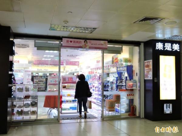 藥妝店康是美參與新北市政府節電計畫,汰換照明燈具與變頻冷氣達到省電效果,並節省電費。(記者賴筱桐攝)