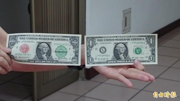 左邊是偽鈔,右邊是1元真鈔。(記者陳鳳麗攝)