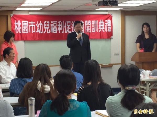 桃園市長鄭文燦參加「托育人員訓練班開訓典禮」時表示,培訓優質保母是市府政策。(記者謝武雄攝)