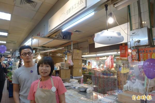 設計師聶永真(左)改造的水餃攤位。(記者游蓓茹攝)