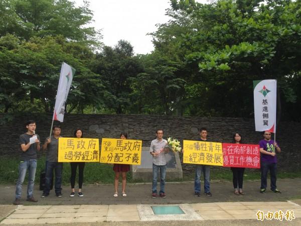 基進側翼批評馬政府讓台灣民眾的實質薪資倒退16年,期許小英經濟內閣「三不一要」。(記者葛祐豪攝)