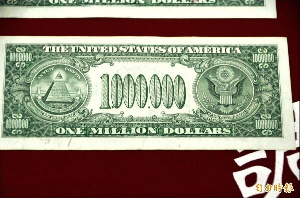 南投調查站破獲許姓台商持有百張面額一百萬的假美鈔,該假鈔使用美國聯邦準備局的真鈔用紙,引發美方緊張。(記者陳鳳麗攝)