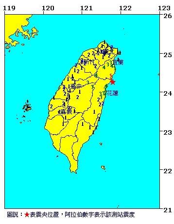 花蓮近海27日深夜發生地震,宜蘭南方澳及花蓮和平震度到5級,所以幸未傳出災情。(圖擷自中央氣象局)
