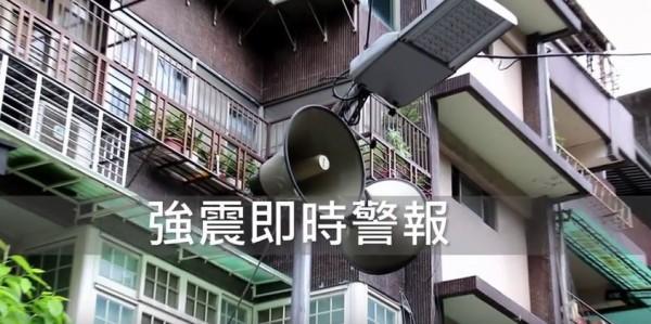 氣象局推出新影片,介紹強震即時警報。(圖擷取自影片)