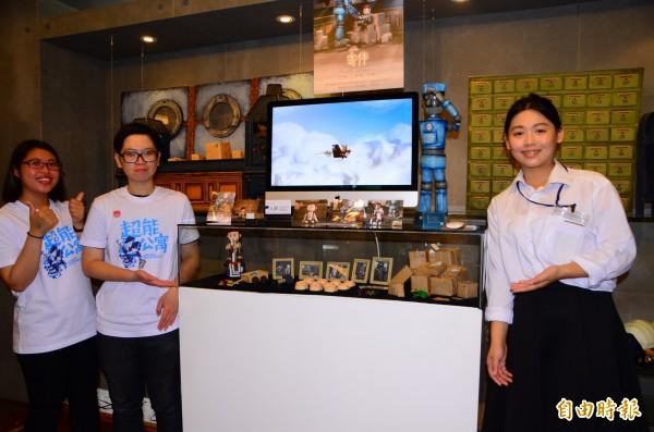 偶動畫「寄伴」在專題製作競賽、設計獎與影展等都有入圍,最受矚目。(記者吳俊鋒攝)