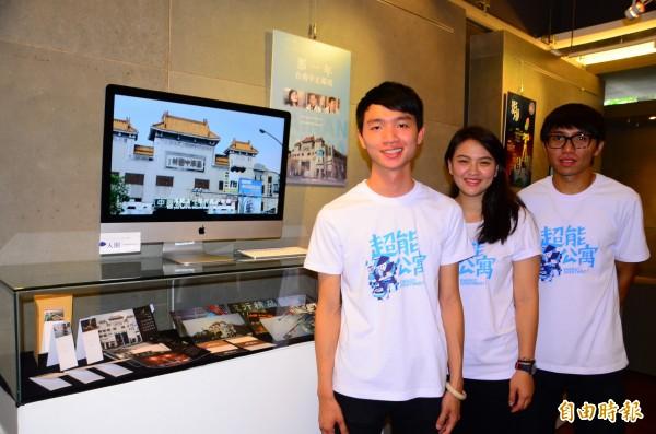 「那一年,台南中正路底」紀錄片,留下來中國城被拆除前的最後影像。(記者吳俊鋒攝)