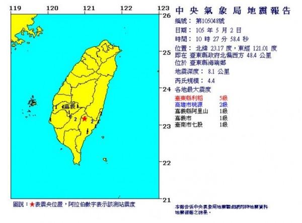 台東縣今天上午10點27分發生芮氏規模4.4的地震。(圖片取自氣象局)