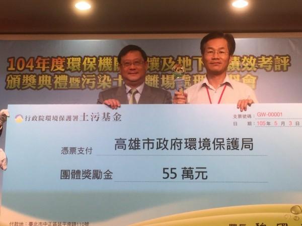 高雄連2年獲土壤評鑑第一,環保局局長蔡孟裕(右)代表受贈獎金。(記者黃旭磊翻攝)
