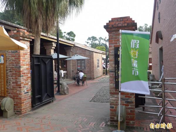 淡水文化基金會維護管理殼牌倉庫,長期開放公眾進入參觀。(記者李雅雯攝)