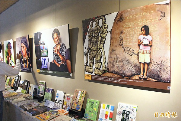 「和土地談戀愛」巡迴展首展,即日起至5月22日在彰化縣立圖書館展出。(記者張聰秋攝)