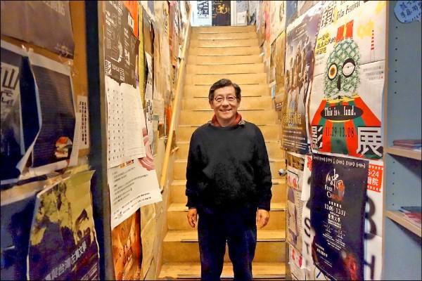 台灣獨立書店先行者陳隆昊獲第40屆金鼎獎特別貢獻獎。(唐山書店提供)