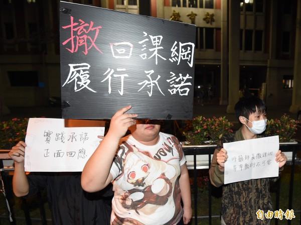 民進黨立委陳亭妃表示,教育部突襲成立檢核小組修改高中課綱,導致高中生抗議教育部黑箱作業、嚴重戕害教育,甚至犧牲了一個寶貴的生命。(資料照,記者廖振輝攝)