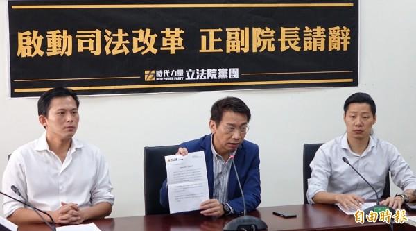時代力量黨團召開記者會,呼籲司法院正副院長請辭。(記者劉信德攝)