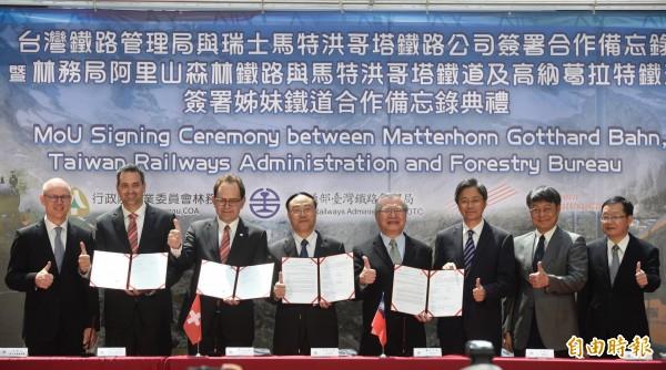 台鐵6日與瑞士馬特洪哥塔鐵路公司(MGBahn)及其所屬的高納葛拉特鐵道(GGB)合作簽約。(記者叢昌瑾攝)