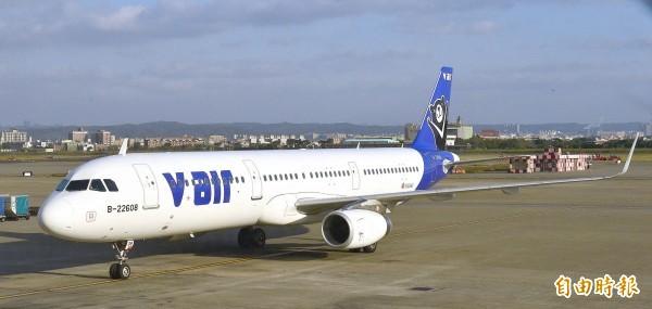 威航昨晚10時55分從桃園機場飛東京羽田班機,途中傳出機上旅客隨身行李內行動電源在座艙內起火。(資料照、與本新聞無關,記者姚介修攝)