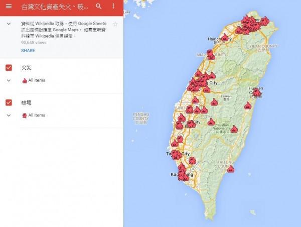 以前則有台灣網友自製文化資產失火地圖。(圖擷自GOOGLEMAP)