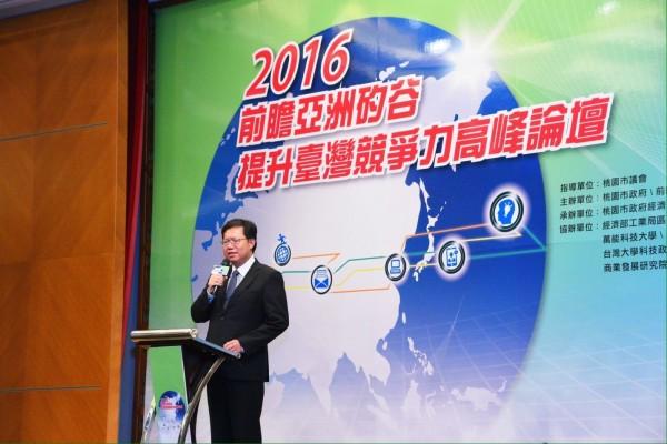 桃園市鄭文燦提出亞洲矽谷準備工作。(圖擷取自鄭文燦臉書)