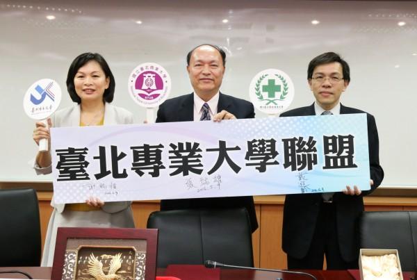 台北商業大學、台北護理健康大學、台北市立大學三校正式宣布結盟,依各自不同領域專長,開啟「台北專業大學聯盟」合作,創國內專業技職大學合作的新樣板。(台北商業大學提供)