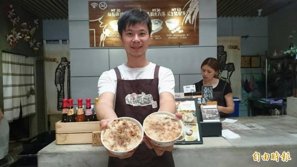 科技人許韶陽接棒傳承阿嬤麻豆碗粿的好味道。(記者楊金城攝)