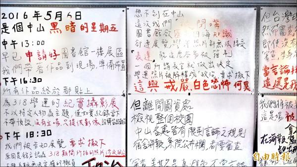 學生將照片反貼,在背面寫下事件的過程,並提供同學書寫看法。(記者方志賢攝)