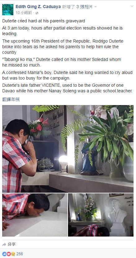 杜特蒂在墳前哭喊非常想念母親,更說是父母讓他贏得總統大選。(圖擷自Editha Caduaya 臉書)