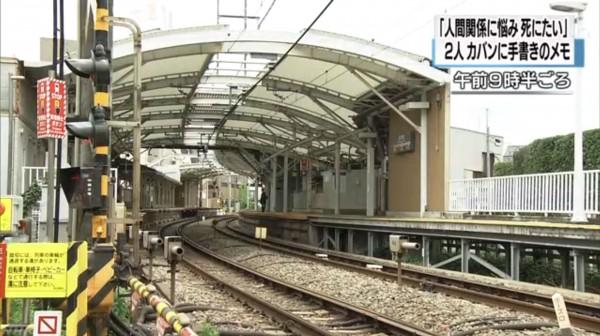 日本東京都品川區荏原町站昨發生一起臥軌自殺事件,2名女國中生在電車進站時,一起往軌道跳下,送醫後死亡。(圖擷取自NHK)