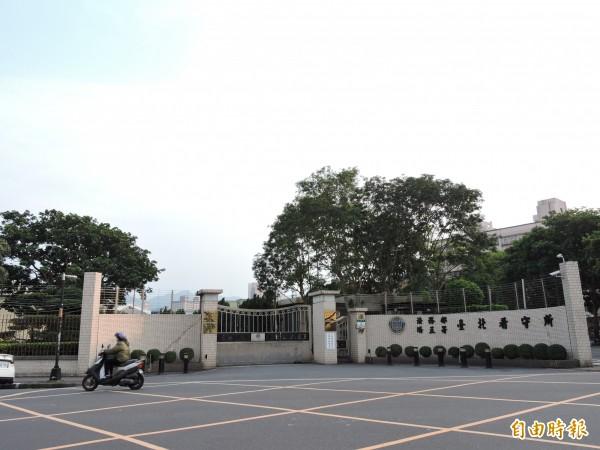 台北看守所。(資料照,記者賴筱桐攝)
